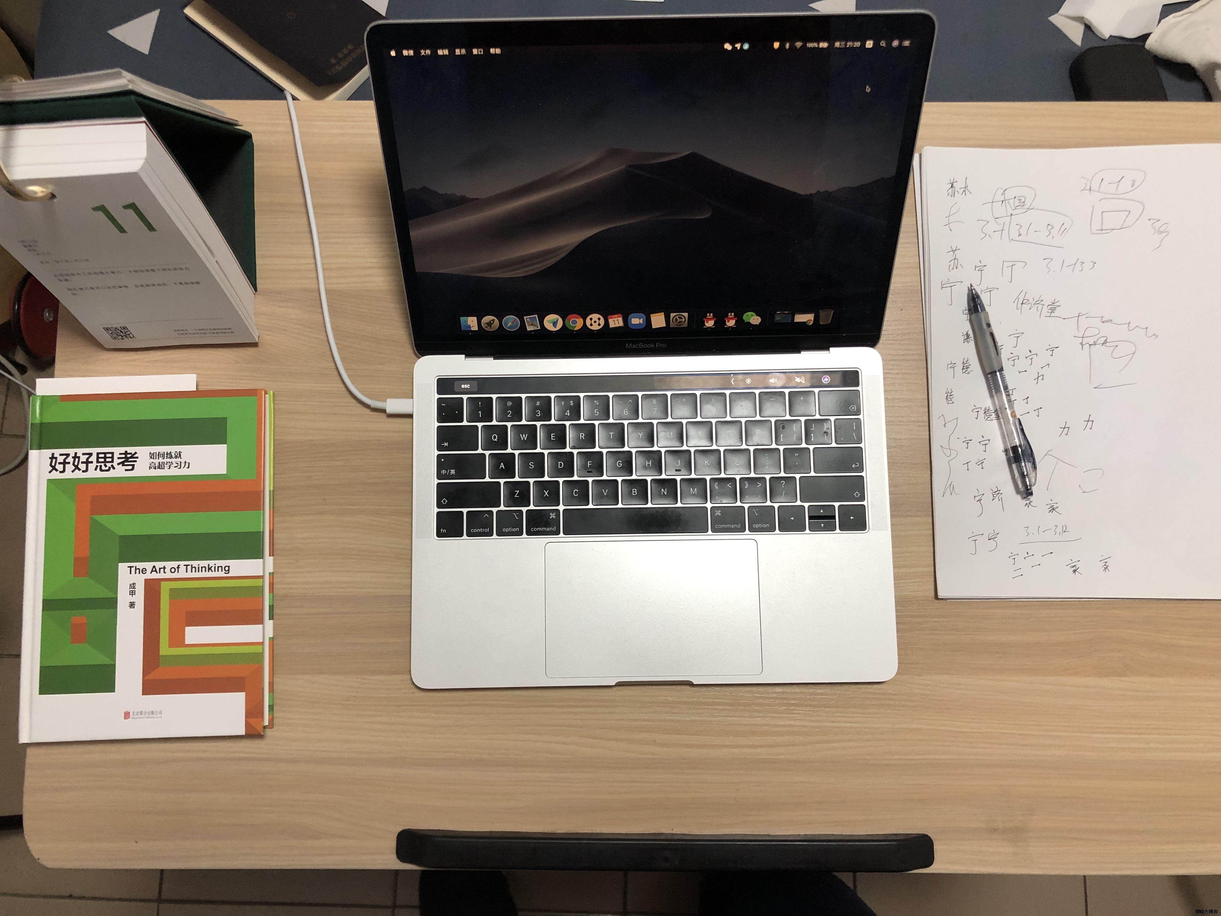 桌面1.jpeg